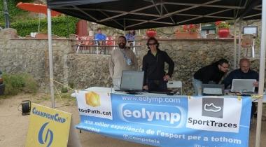 Eolymp
